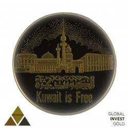 Once of Gold Liberation of Kuwait