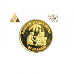 Moneda Oro República de Gambia 1998